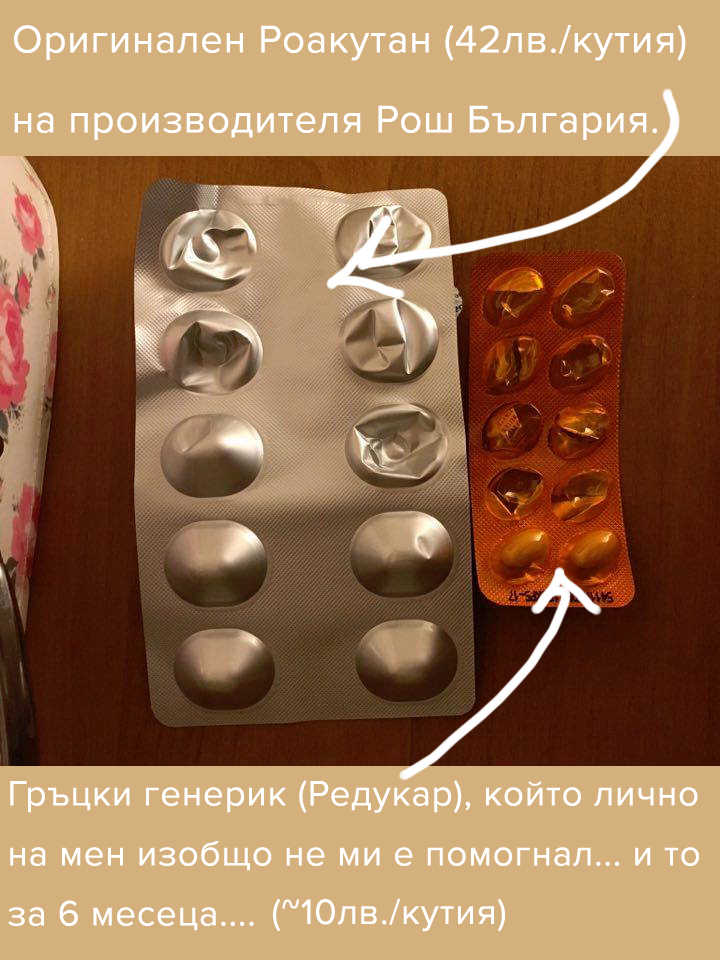 pills-as-smart-object-1